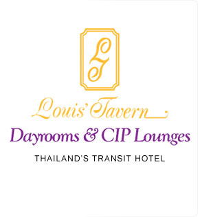Louis' Tavern Dayroom & CIP Lounges : Thailand's Transit Hotel